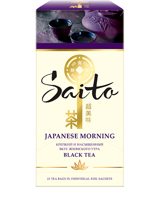 Чай Saito Japanese Morning